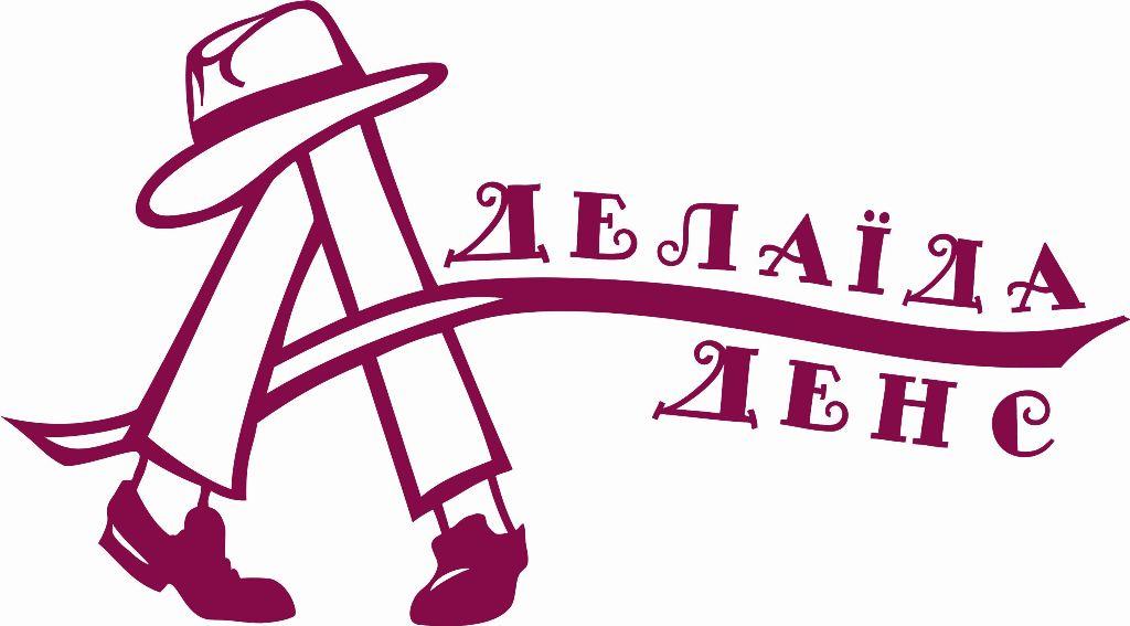 logo_adelaida-a