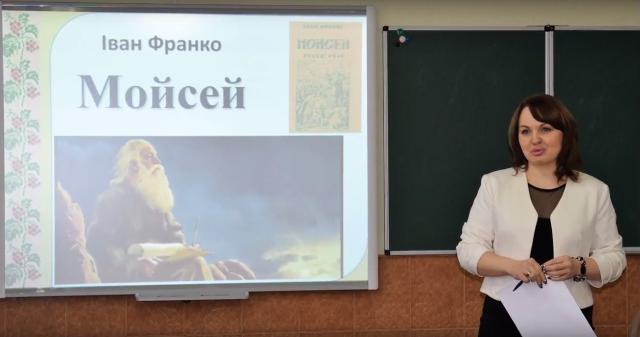 Учитель року 2