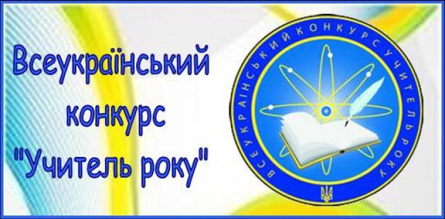 1_uch_roky