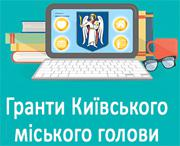 Офіційний сайт Управління освіти Дніпровського району м.Києва